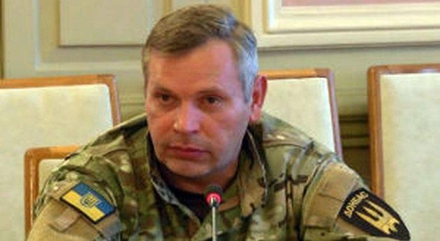 Украинский комбат рассказал как уничтожил полк российских десантников