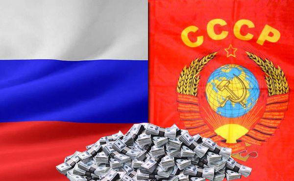 Россия в течение года расплатится по всем оставшимся долгам СССР: СМИ