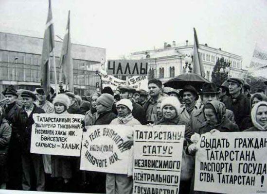 Продление договора Татарстана с Россией: назад в девяностые?