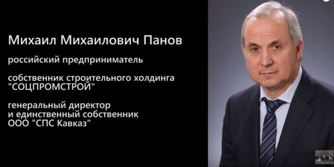 Для российских инвестиций в Абхазию наступил тайм-аут