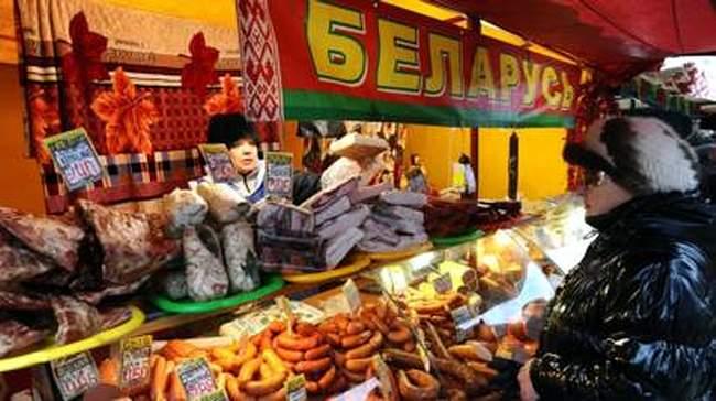Белоруссия сократила дефицит вторговле сРоссией: EADaily