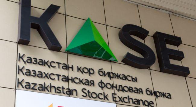 Капитализация Казахстанской фондовой биржи снизилась на 846 млрд тенге
