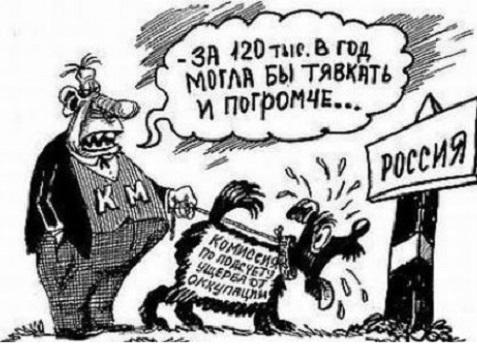 Глава «оккупационной» комиссии: СССР незаконно строил вЛатвии дома, заводы, институты: EADaily
