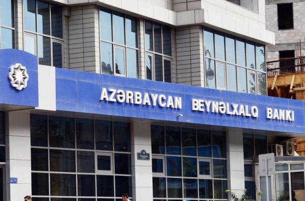 Грузия аннулировала лицензию «дочки» Международного банка Азербайджана