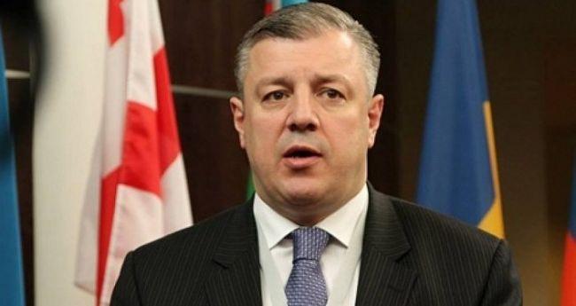<b>Georgian president</b> appoints Kvirikashvili as prime minister - 6654cf3c820fc43e0ee5a248bf8d3