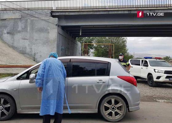 ВГрузии 12 новых случаев Covid-19— вГардабани мобилизовали полицию