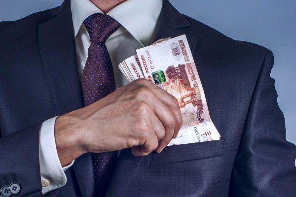 f690beae9beb55b31cfd8a81ec4ab Forbes подсчитал падение выплат главам нефтегазовых компаний
