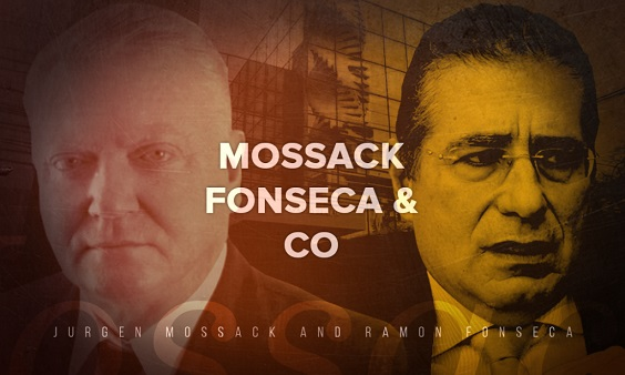 Владельцев панамской фирмы Mossack Fonseca отпустили под залог
