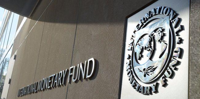 МВФ выделит Грузии $ 43 млн в рамках Механизма расширенного финансирования