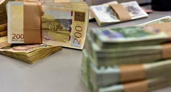 Заполгода Агентство госимущества Грузии продало собственность на $19 млн