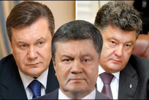 """Фирташ с 2010 года контролирует государственный """"Сумыхимпром"""": схема с госзакупками и доведение до банкротства - Цензор.НЕТ 2196"""