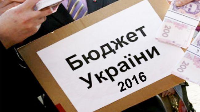 Дефицит бюджета Украины за первое полугодие увеличился в 16 раз