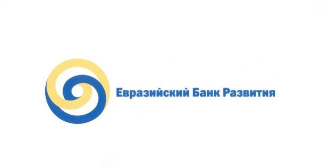 ЕАБР: Темп роста ВВП Белоруссии замедлится в два раза