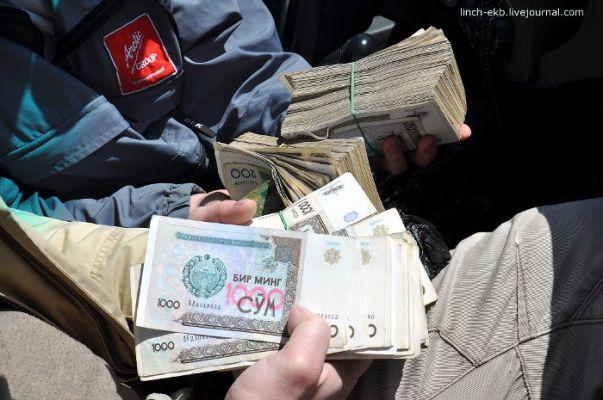 обмен железной иностранной валюты