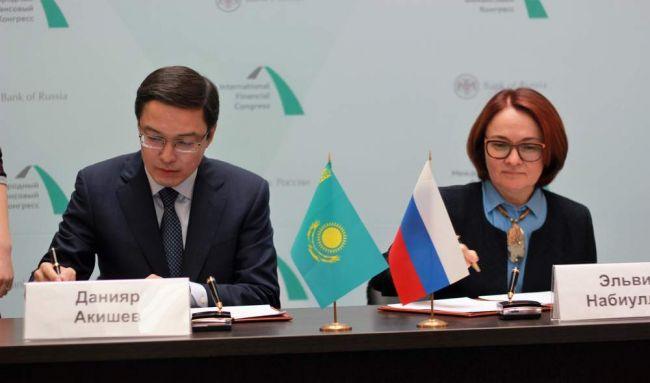 Нацбанк Республики Казахстан и Банк России подписали ряд соглашений