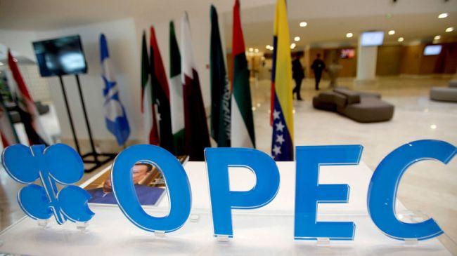 Цена барреля нефти ОПЕК опустилась ниже $ 63