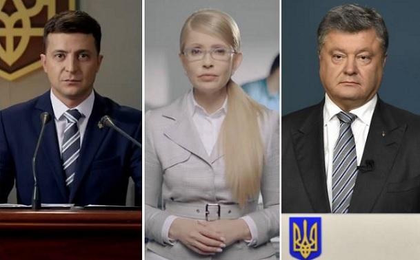 Владимир Зеленский сохраняет лидерство в украинской президентской гонке