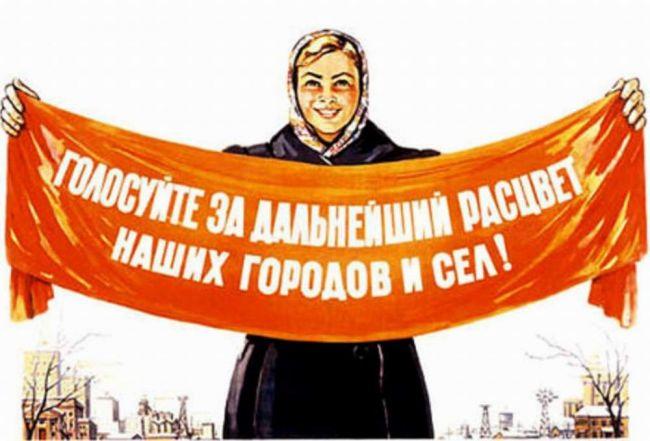 День голосования по поправкам в Конституцию России сделают выходным?