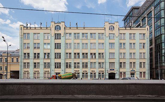 картотека уголовных дел город москва