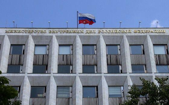 МВД РФ о паспортах для ДНР и ЛНР
