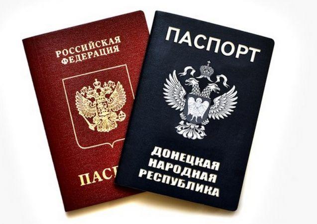Коррупция и системный сбой: дончане пытаются получить российские паспорта