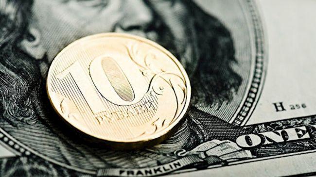Вожидании «отскока»: доллар подорожал до79 рублей впервые сапреля