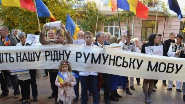 Кчему приведет обращение украинских румын кофициальному Бухаресту?