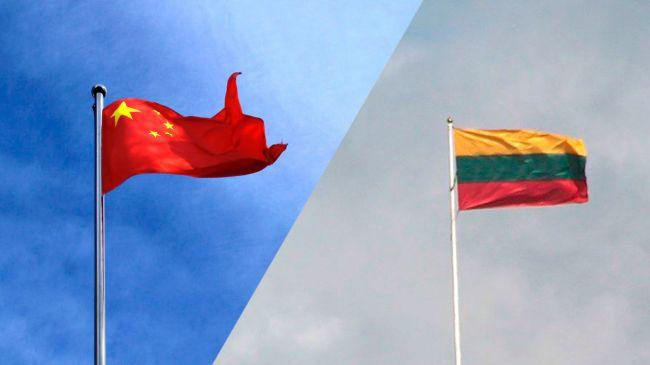 Литва из-за дипломатичесского спора отозвала посла изКитая
