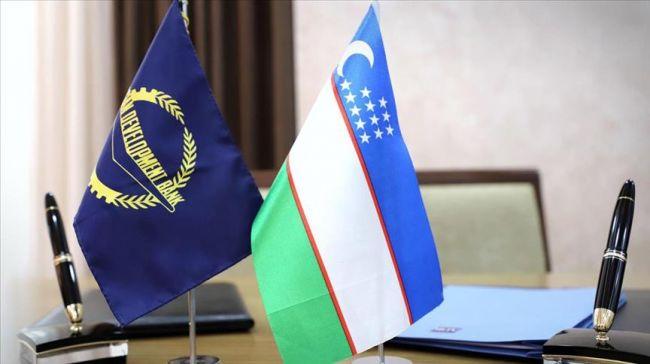 АБР выделил Узбекистану $200 млн наразвитие энергетики