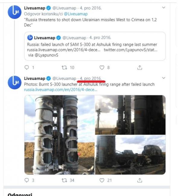 Дроны боевиков и ВВС Турции «уничтожили» российский С-300 в Сирии