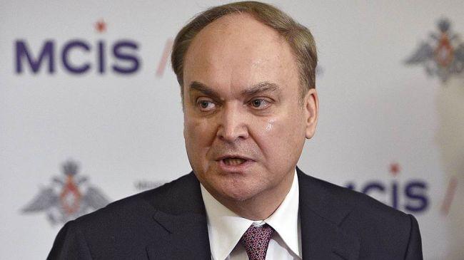 Российский посол вСША: Россию хотят заставить заплатить